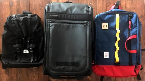 Suitcase or Backpack? – How to choose